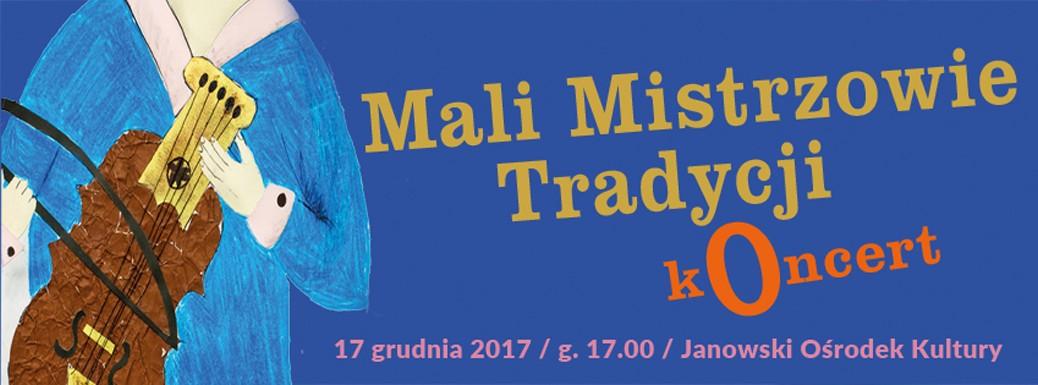 mali-mistrzoie-tradycji-2017